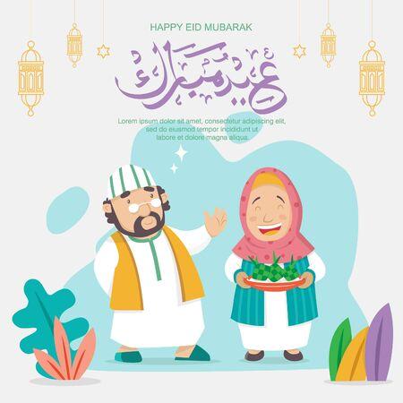couple cute cartoon happy family eid mubarak ( arabic calligraphy means happy eid mubarak ) Vector Illustratie