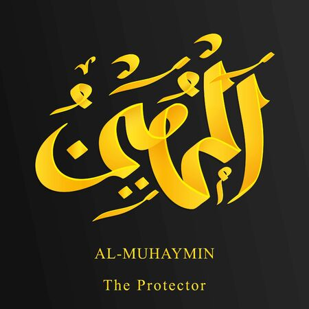 one of from 99 Names Allah. Arabic Asmaul husna, al-muhaymin or the protector