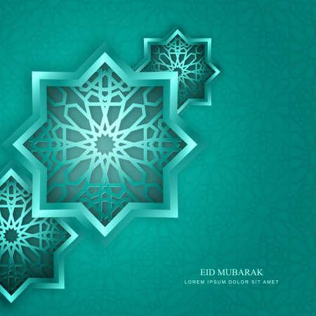 paper art Islamic vector design of Eid Mubarak, greeting card template with arabic galligraphy - Translation: Eid Mubarak.