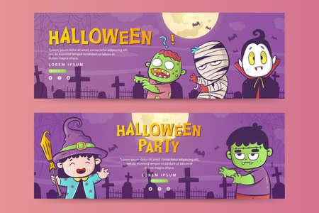 Halloween horizontal banner template 向量圖像