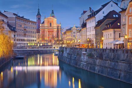 ljubljana: Ljubljana. Image of Ljubljana, Slovenia during twilight blue hour. Editorial