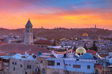 Jerusalem. Cityscape image of old town of Jerusalem, Israel at sunrise. Stock Photo