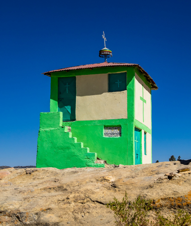 The rocky church of Wukro Cherkos in Ethiopia, Africa