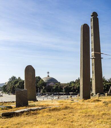The Northern Stelae Park of Aksum, famous obelisks in Axum, Ethiopia Banco de Imagens