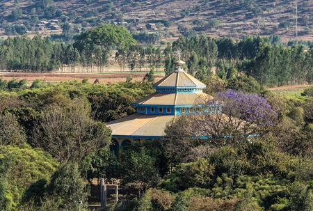 Landscape view near the Blue Nile falls, Tis-Isat Falls, meaning great smoke in Amharic in Amara region of Ethiopia, Eastern Africa Reklamní fotografie