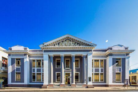Gazebo d'architecture coloniale dans le parc Jose Marti