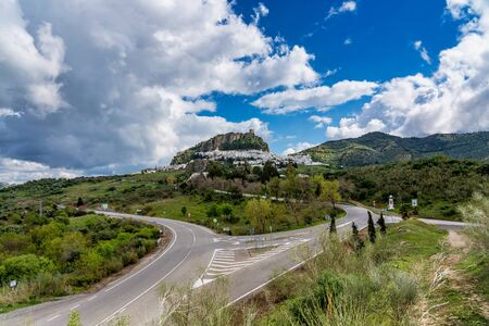 Zahara de la Sierra, beautiful town located in the Sierra de Grazalema, Cadiz , Andalusia, Spain.