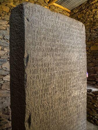 Sabaean inscription on King Ezanas stone at Axum in Ethiopia Banco de Imagens
