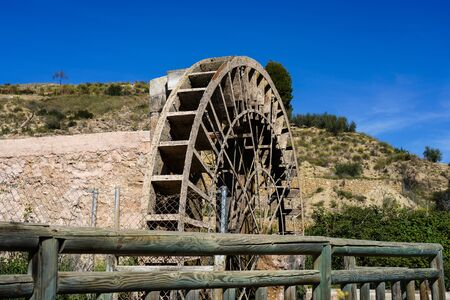 Ancient arabic mill, water noria at Abaran village in Murcia region, Spain Europe. Ruta de las Norias, La Norica Stockfoto - 143218599