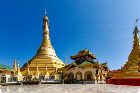 Mawlamyine, Myanmar - Nov 05, 2019: Kyaik Tan Lan or Kyaikthanlan Pagoda in Mawlamyine or Moulmein, Mon State, Myanmar Redactioneel