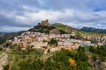 Spanish traditional village Segura de la Sierra. Segura and Las Villas Natural Park, La Iruela, Jaen, Spain