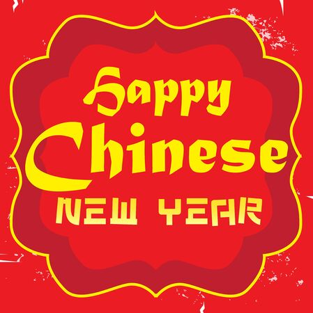 chinatown: Chinese new year. Greeting card. vector.