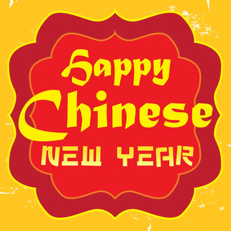 happy newyear: Happy Chinese Newyear Card vector Illustration