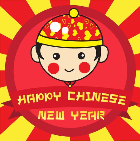 chinese new year card: Chinese new year. Greeting card. vector.