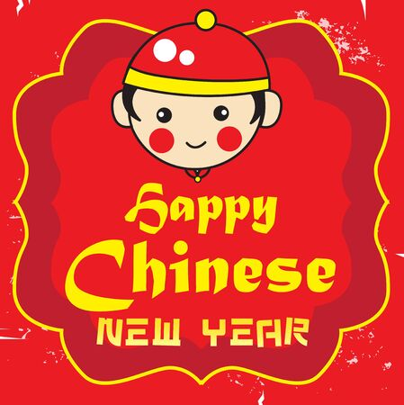 chinese new year card: Happy Chinese New Year Card