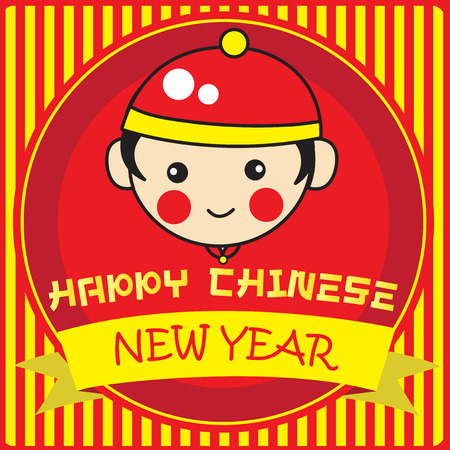 newyear card: Happy Chinese New year vector.