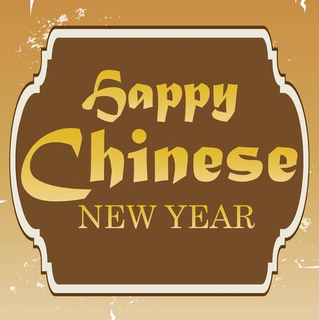 chinese new year card: Happy Chinese new year card vector