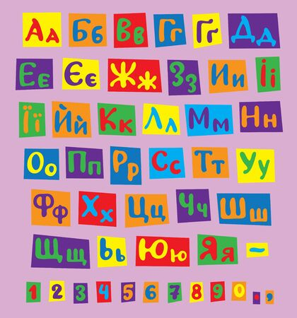 cartoon school: Set of colored letters  Large and small in a pair on a square background  For teaching children to read Illustration