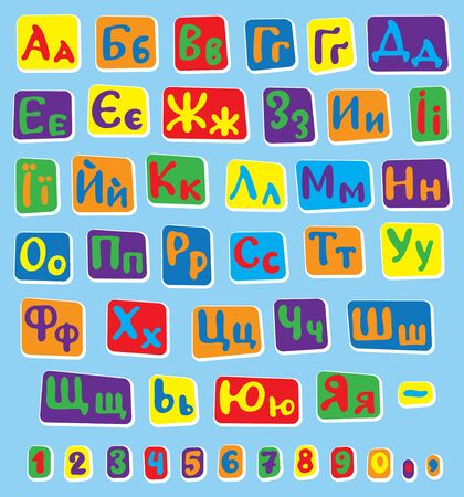 Set of colored letters  Large and small in a pair on a square background  For teaching children to read Vector