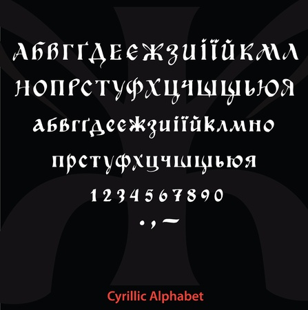 Alphabet design retro style, back to school style.