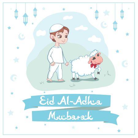 Card or poster design for Eid Al-Adha Mubarak festival to celebrate the willingness