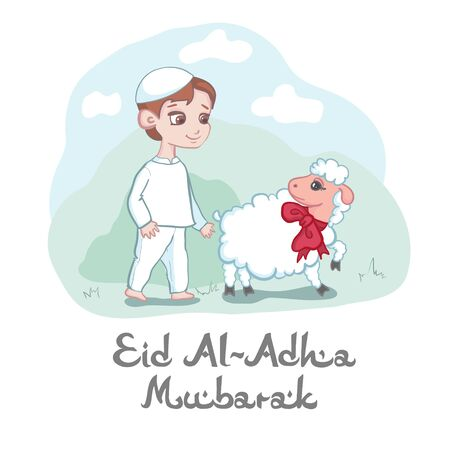 Card or poster design for Eid Al-Adha Mubarak festival to celebrate the willingness Banque d'images - 128521410