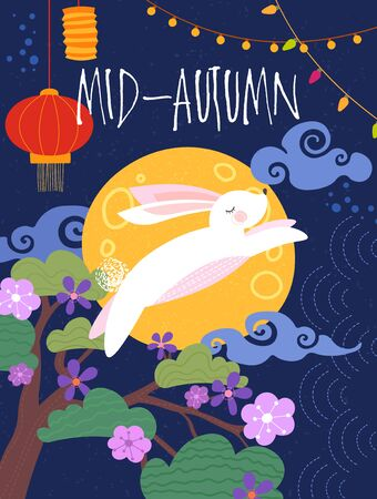 Mid-Autumn poster design with rabbit leaping through a twilight sky at full moon, glowing paper lanterns and colorful flowers on the tree