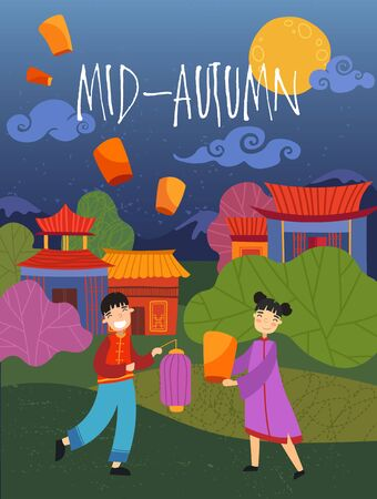 Colorful Mid Autumn poster with an Asian couple with paper lanterns releasing them into the sky over pagodas