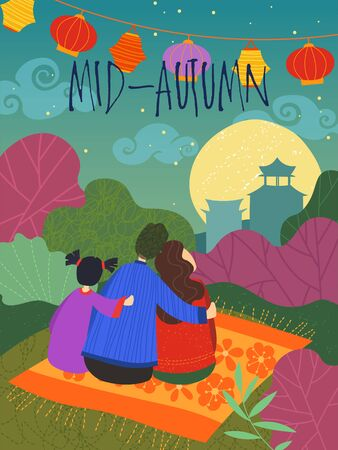 Bright colorful Mid-Autumn family scene with Mother, Father and daughter sitting on a rug in a park watching glowing paper lanterns in the sky in an Asian landscape at full moon
