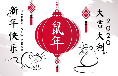 Chinese New Year greeting card. Chinese translation : Happy chinese new year 2020, year of rat