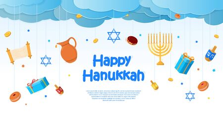Hanukkah celebration card template