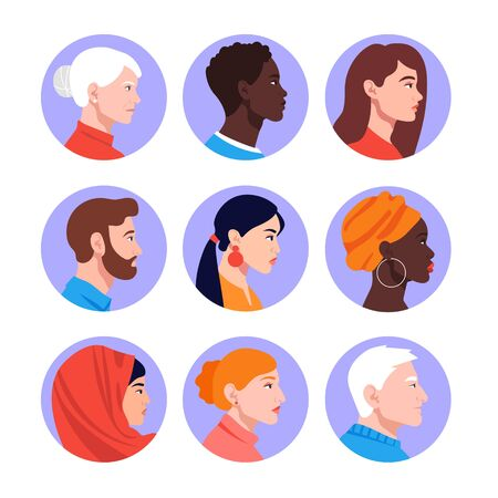A set of people s faces in profile. Avatars