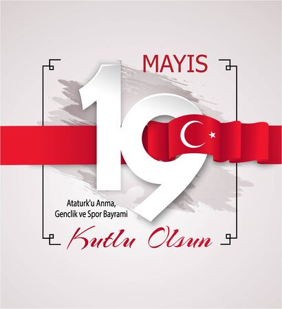 Square poster for May 19, Turkish holiday