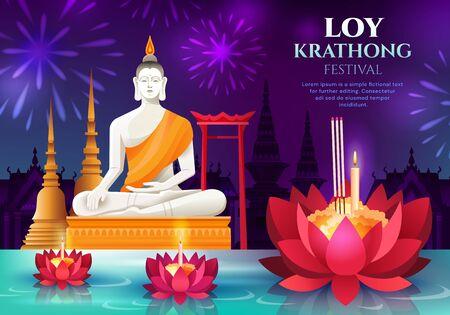 Loy Krathong poster design with Buddha Illustration