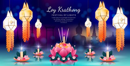 Colorful panorama banner for Loy Krathong Иллюстрация