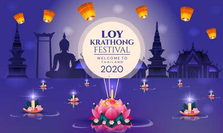 Colorful Loy Krathong poster design for 2020