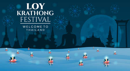 Loy Krathong Festival - Welcome to Thailand 向量圖像