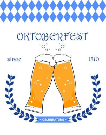 Seamless Bavarian rhombic pattern, Oktoberfest