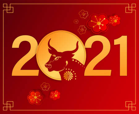 Happy chinese new year concept 向量圖像
