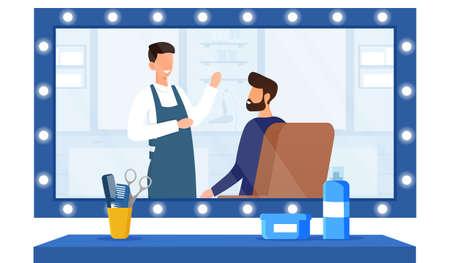 Barbershop, hairdresser service concept