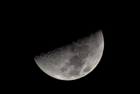 Mond Standard-Bild - 21212813