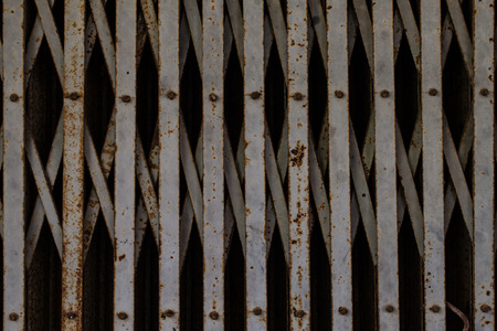 grunge corrugated metal. photo