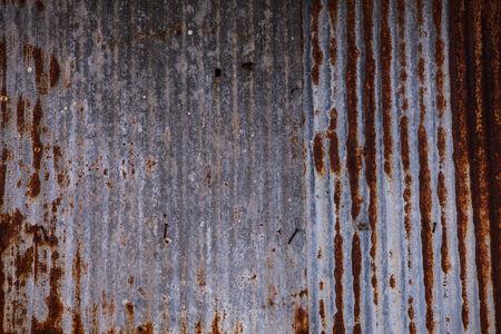 Old corrugated iron. photo