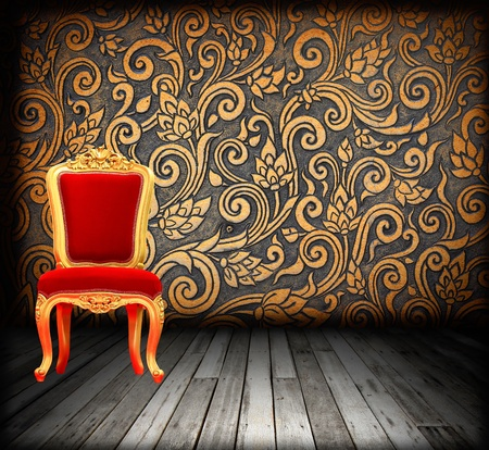 wood carving: Real photo of classic armchair