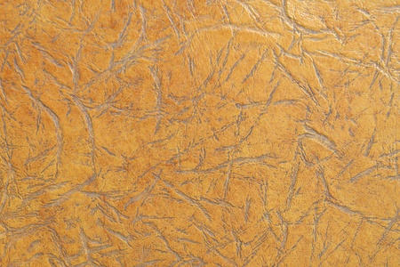 Brown leather texture closeup photo