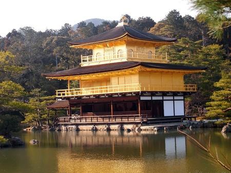 rokuonji: Kinkakuji Temple  The Golden Pavilion  in Kyoto, Japan Editorial