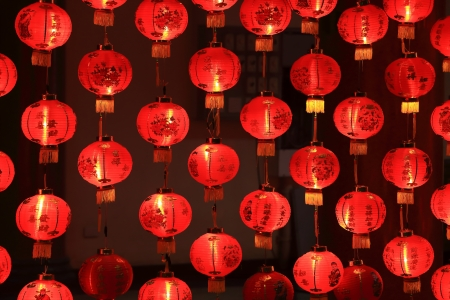 Big red lanterns photo
