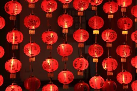 Big red lanterns Stock Photo