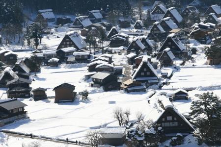 View from the Shiroyama Viewpoint at Gassho-zukuri Village, Shirakawago, Japan photo