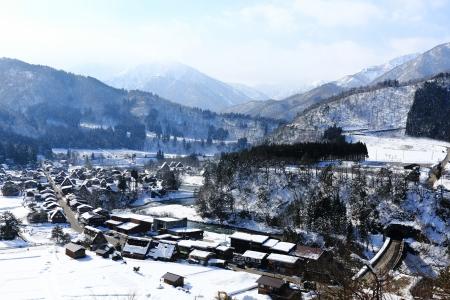 shirakawago: View from the Shiroyama Viewpoint at Gassho-zukuri Village, Shirakawago, Japan